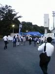 万博E入口(ホーム).jpg